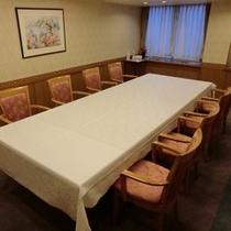 菖蒲(会議室)