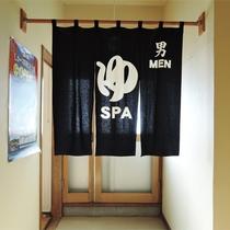 *温泉大浴場/ナトリウムー塩化物硫酸塩泉、ちょっぴり熱めのお湯をご堪能ください。