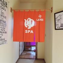 *温泉大浴場/朝まで何度でもお入りいただける男女別大浴場。