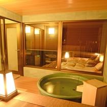 特別室 218-6:露天風呂