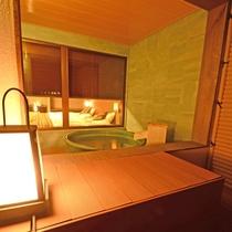 *特別室 218-7:露天風呂