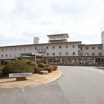 【外観】米子の奥座敷「皆生温泉」でゆっくりとお寛ぎ下さい