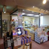 【館内一例】売店(特産品やお土産を揃えています)