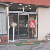 *【宿玄関】駅前のアットホームなビジネスホテル