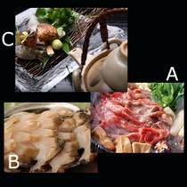選べる秋の旬彩料理に舌鼓