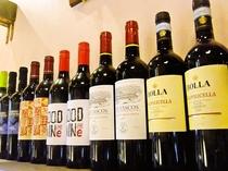 種類豊富なワインをとり揃えております。