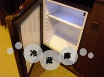 お部屋の冷蔵庫はこんな感じです♪