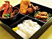 【夕食一例】日替わりメニューとなっております。