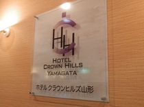 BBHホテルグループが山形に初出店!