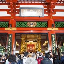 *【浅草観光】浅草寺観音堂は勝海によって645年に建立されたのが始まりです。
