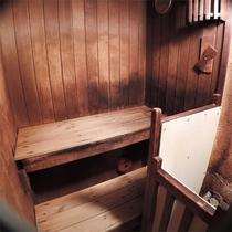 *特別室一例/2名様で一緒に入れる本格サウナ♪沢山歩いた後もしっかりリフレッシュ。