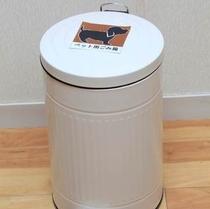 【ワンちゃん専用ルーム】蓋付きゴミ箱で安心♪