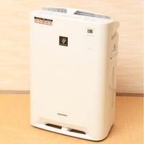 【備品】空気清浄器は全室完備♪