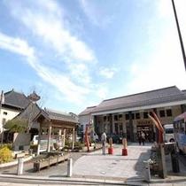 【城崎温泉駅】