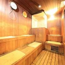【大浴場/サウナ】週末限定でご利用いただけます☆
