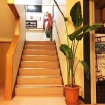 フロント側の階段を上ります~