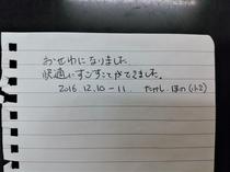 サンキューメッセージ
