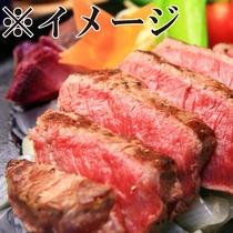 国産牛ステーキサーロイン150g
