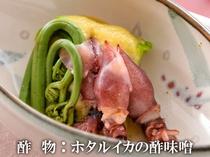 ホタルイカとうるいの酢味噌