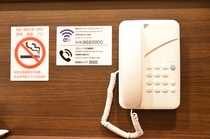 室内用電話機【ダブル・ツインルーム】