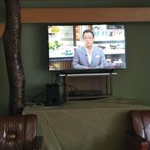 ロビーラウンジの55インチテレビ