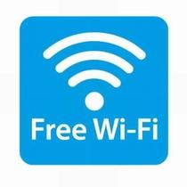 Wi-Fi無料サービス