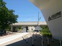 京都鉄道博物館 梅小路公園内