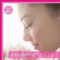 レディースプラン 女性・横顔・ピンク