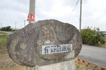 近隣施設(伊野田漁港)