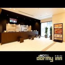 ◆フロント【1階】