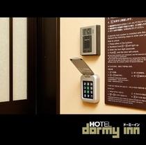 ◆女性大浴場は暗証番号制のセキュリティロック