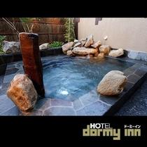◆天然温泉大浴場 露天風呂【男性】
