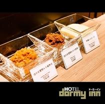 ◆朝食 信州味噌