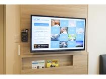 客室テレビ32型テレビ 【Wifi無料】SSID・パスワードはテレビ画面左下に表示