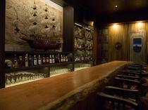 Bar「Sovereign」