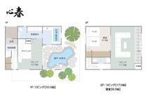 間取り【心春】内湯・露天風呂付き離れの一軒家(メゾネット・和室)