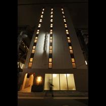 ホテル アマネク 銀座イースト 外観