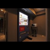 2階に電子レンジ、自動販売機(ソフトドリンク、アルコール)ズボンプレッサーをご用意