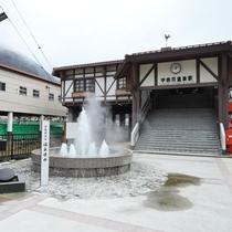 黒部峡谷トロッコ電車宇奈月駅