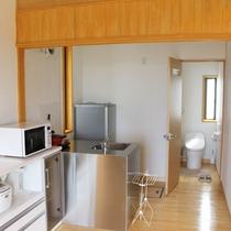 ゲストハウス<ひかり>キッチン
