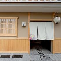 宮川町のお茶屋街をイメージした門構え