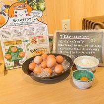 *【お料理】朝食:みかん卵でTGKは新鮮で美味しい~~!