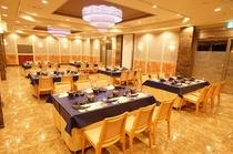 ◆熊野の四季料理 海華 大宴会場【最大約120名収容】◆
