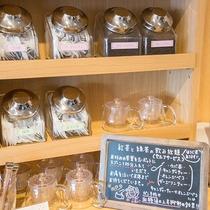 *【飲み物】朝食時、紅茶と緑茶のドリンクバーをどうぞ♪