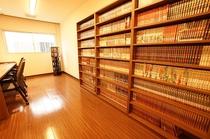 ◆熊野の宿 海ひかり 図書室◆