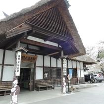 *湯野上温泉駅/日本唯一の茅葺屋根の駅で有名!当館はここより徒歩15分。