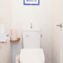 温水洗浄機能付トイレ(各部屋トイレ有り)