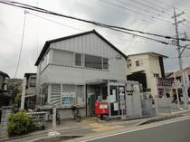郵便局徒歩1分 (ATMは主要金融機関と提携)