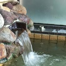 【大浴場】ここからお湯が流れてきます