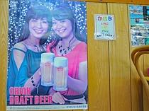 【食堂】オリオンビール